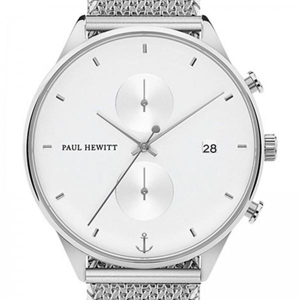 Paul Hewitt Chronograph Chrono Line White Sand PH-C-S-W-50m
