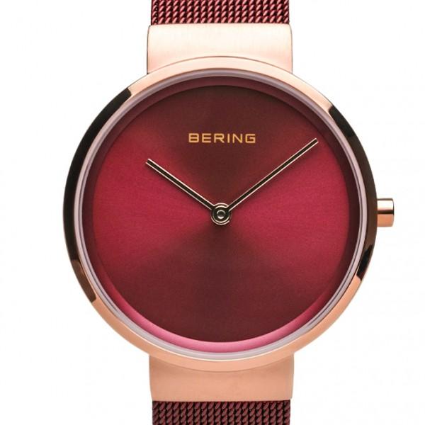 Bering Classic rosegold poliert gebürstet Damenuhr 14531-363
