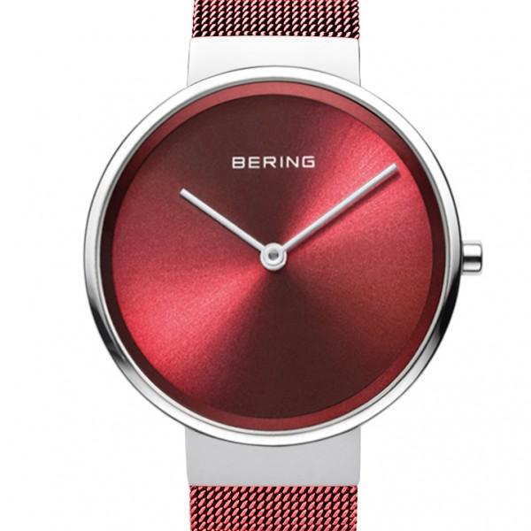 Bering Classic Silber poliert gebürstet Damenuhr 14531-303