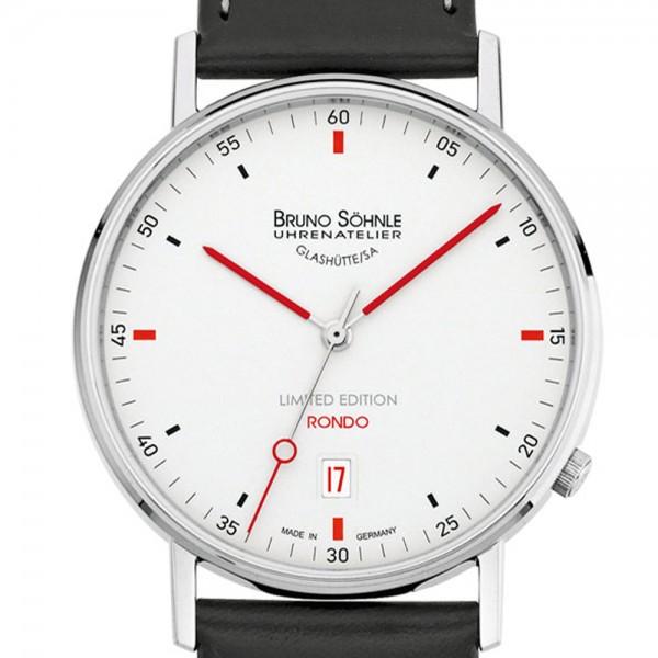 Bruno Söhnle Glashütte Rondo II Big Limited Edition 17-13053-211